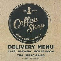 Coffee Shop Γεωργίου Θεοτόκη 9 2661042162