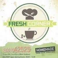 Fresh Corner 3ο χλμ. Εθνικής Οδού Λευκίμης (Θέση Ντάβιου) 2661042525