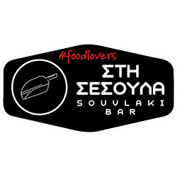 Στη Σέσουλα Souvlaki Bar 3ο χλμ Εθνικής Λευκίμμης, Κανάλια 2661039552